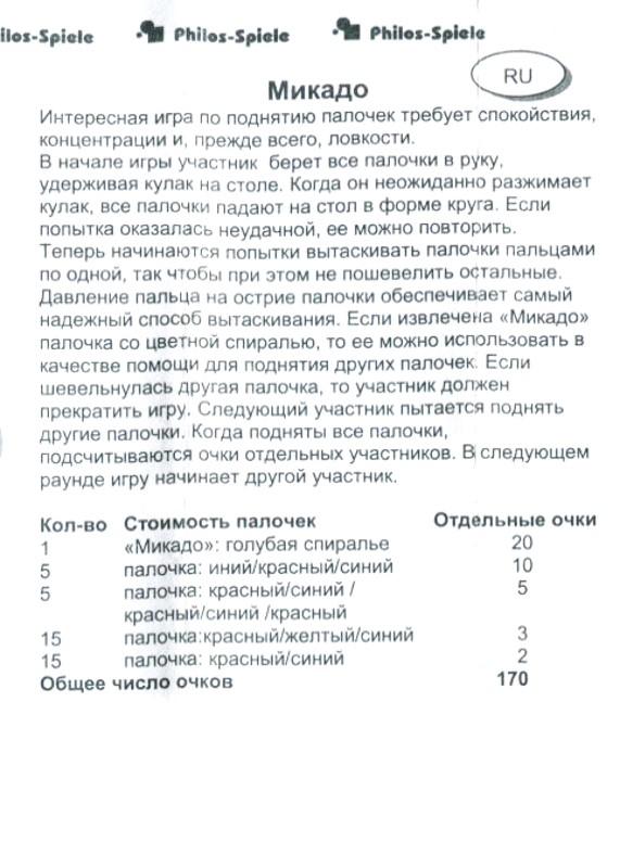 Тесты, Татьяна Нестерова, 6-7 лет, Школа Татьяны Нестеровой (Лабиринт)