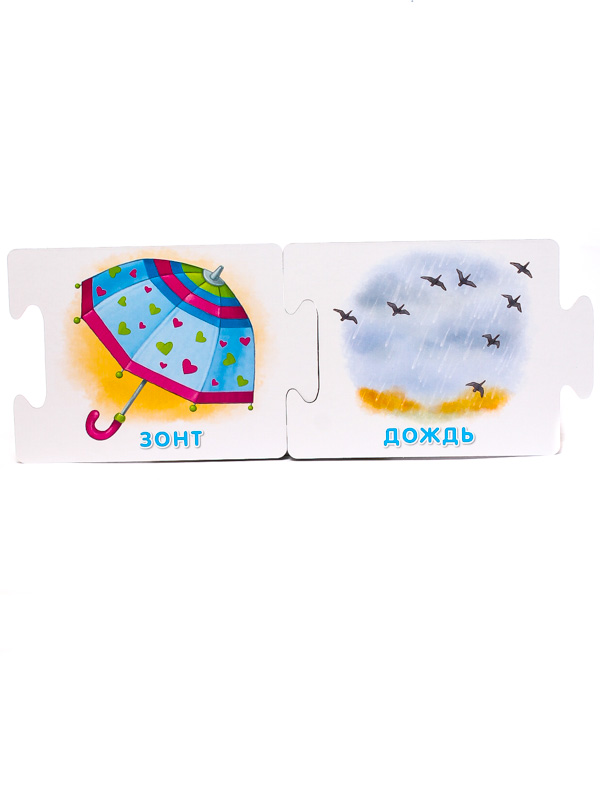 Домашний аквариум, квиллинг, Картина из серпантина (Фантазер)
