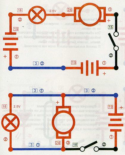 серии схем электронного